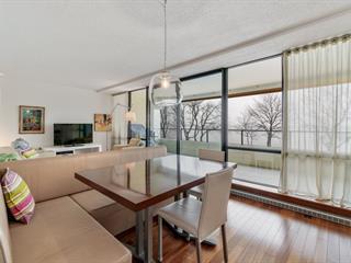 Condo / Apartment for rent in Québec (Sainte-Foy/Sillery/Cap-Rouge), Capitale-Nationale, 1510, Avenue du Maire-Beaulieu, apt. 101, 20702380 - Centris.ca