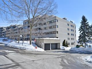 Condo for sale in Québec (La Cité-Limoilou), Capitale-Nationale, 18, Rue des Jardins-Mérici, apt. 316, 16694341 - Centris.ca