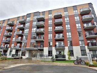 Condo / Apartment for rent in Vaudreuil-Dorion, Montérégie, 7, Rue  Édouard-Lalonde, apt. 204, 21792000 - Centris.ca
