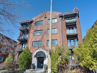 Condo for sale in Montréal (Côte-des-Neiges/Notre-Dame-de-Grâce), Montréal (Island), 2515, Avenue  Van Horne, apt. 11, 27890914 - Centris.ca