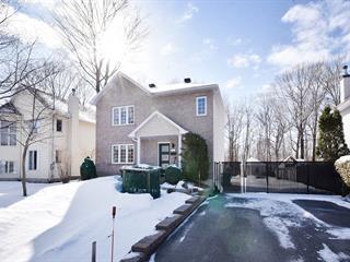 Maison à vendre à Boischatel, Capitale-Nationale, 122, Rue des Dunes, 13932225 - Centris.ca
