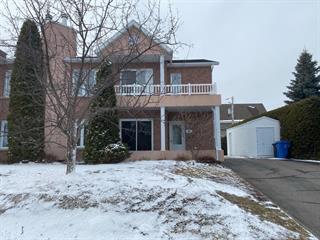 Condo for sale in Roberval, Saguenay/Lac-Saint-Jean, 147, Avenue  Pedneault, 28501723 - Centris.ca
