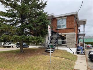 Quintuplex à vendre à Blainville, Laurentides, 2 - 2D, 68e Avenue Est, 19825163 - Centris.ca