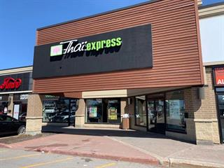 Business for sale in Laval (Vimont), Laval, 2151, boulevard des Laurentides, 17355469 - Centris.ca