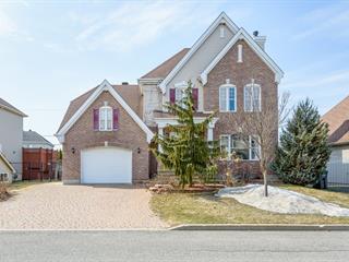 House for sale in Blainville, Laurentides, 45 - 45A, 39e Avenue Est, 19650446 - Centris.ca