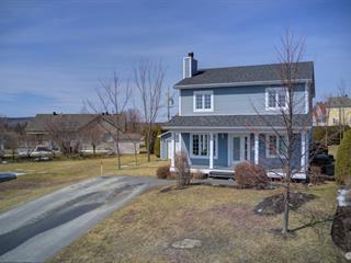 Maison à vendre à Lac-Mégantic, Estrie, 4144, Rue des Cerisiers, 22449702 - Centris.ca