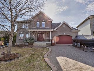 House for sale in Varennes, Montérégie, 197, Rue de l'Âtre, 21005059 - Centris.ca