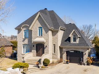 House for sale in Saint-Bruno-de-Montarville, Montérégie, 4270, Rue de l'Ancolie, 24721551 - Centris.ca