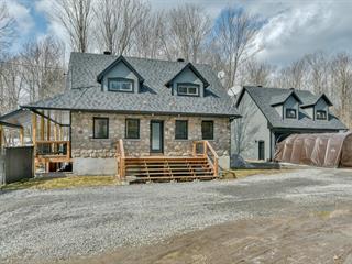 Maison à vendre à Mille-Isles, Laurentides, 4, Chemin  Henri, 12768890 - Centris.ca