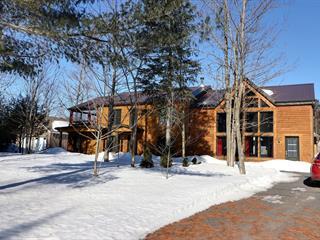 Maison à vendre à Saint-Louis-de-Blandford, Centre-du-Québec, 4, Rue des Mélèzes, 9404276 - Centris.ca