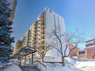 Condo à vendre à Montréal (Ville-Marie), Montréal (Île), 3480, Rue  Simpson, app. 509, 26361191 - Centris.ca