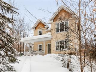 Maison à vendre à Chelsea, Outaouais, 12, Chemin du Manoir, 23700925 - Centris.ca
