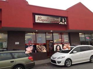 Local commercial à louer à Montréal (Pierrefonds-Roxboro), Montréal (Île), 4860, Rue  René-Émard, 18305832 - Centris.ca