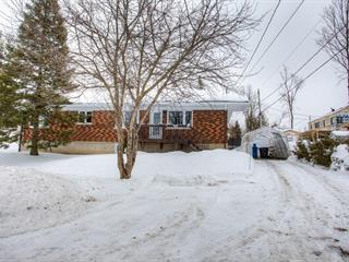 Duplex à vendre à Rosemère, Laurentides, 225 - A, Rue  Lauréanne, 11621680 - Centris.ca