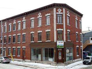Commercial unit for rent in Québec (La Cité-Limoilou), Capitale-Nationale, 202 - 201, Rue  Marie-Louise, suite 202, 18917338 - Centris.ca