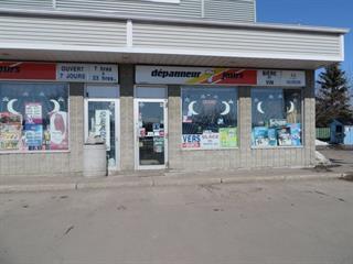 Business for sale in L'Épiphanie, Lanaudière, 199, Rue du Centaure, 26794184 - Centris.ca