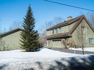 Maison à vendre à Victoriaville, Centre-du-Québec, 320, Rang  Pariseau, 17567571 - Centris.ca
