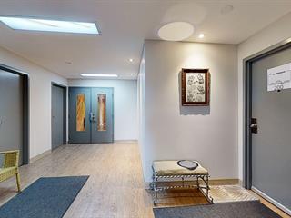 Commercial unit for rent in Sorel-Tracy, Montérégie, 3215, boulevard des Érables, suite 202, 17709445 - Centris.ca