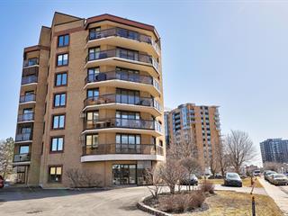 Condo à vendre à Brossard, Montérégie, 8085, boulevard  Saint-Laurent, app. 502, 20069552 - Centris.ca