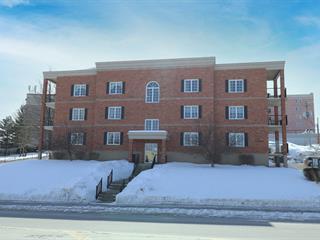 Condo à vendre à Sherbrooke (Les Nations), Estrie, 2960, Rue des Chênes, app. 201, 28771678 - Centris.ca
