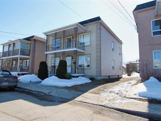 Duplex for sale in Louiseville, Mauricie, 481 - 483, Avenue  Saint-Augustin, 28921839 - Centris.ca