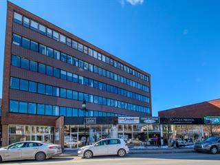 Commercial unit for rent in Saint-Lambert (Montérégie), Montérégie, 465, Avenue  Victoria, suite 500, 26725360 - Centris.ca