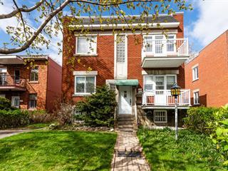 Duplex à vendre à Montréal (Ahuntsic-Cartierville), Montréal (Île), 10225 - 10227, Rue  Saint-Denis, 24638421 - Centris.ca