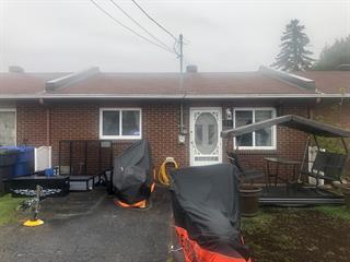 House for sale in Lavaltrie, Lanaudière, 71, Rue de la Plage, 20480064 - Centris.ca