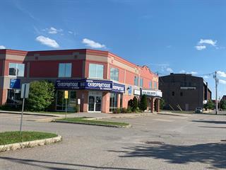 Commercial unit for rent in Gatineau (Gatineau), Outaouais, 456, boulevard de l'Hôpital, 9101421 - Centris.ca