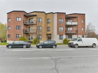 Condo à vendre à Montréal (Montréal-Nord), Montréal (Île), 5151, boulevard  Léger, app. 305, 23743979 - Centris.ca