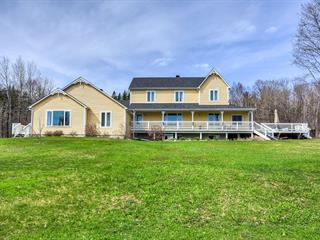 Maison à vendre à Saint-Sixte, Outaouais, 65Z, Montée de Saint-André, 11313063 - Centris.ca