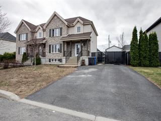 Maison à vendre à Blainville, Laurentides, 7, Rue de Courcelles, 17170187 - Centris.ca