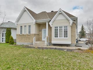 Maison à vendre à Saint-Roch-de-l'Achigan, Lanaudière, 13, Rue des Sillons, 23714828 - Centris.ca