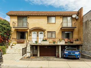 Condo / Appartement à louer à Montréal (Côte-des-Neiges/Notre-Dame-de-Grâce), Montréal (Île), 2247, Avenue  Walkley, 10468491 - Centris.ca