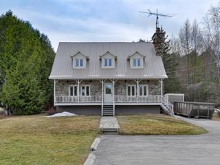 Maison à vendre à Saint-Calixte, Lanaudière, 5730, Route  335, 12997420 - Centris.ca