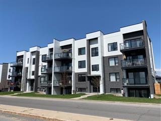 Condo à vendre à Pincourt, Montérégie, 160, boulevard  Pincourt, app. 301, 10080366 - Centris.ca