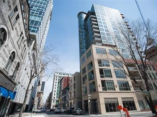 Condo à vendre à Montréal (Ville-Marie), Montréal (Île), 650, Rue  Notre-Dame Ouest, app. 203, 14525373 - Centris.ca