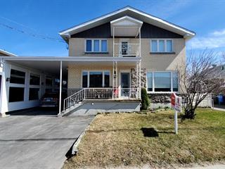 Duplex à vendre à Alma, Saguenay/Lac-Saint-Jean, 485 - 489, Avenue  Champagnat, 23182699 - Centris.ca