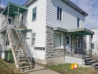 Quadruplex à vendre à Plessisville - Ville, Centre-du-Québec, 2051 - 2057, Avenue  Saint-Laurent, 17496429 - Centris.ca