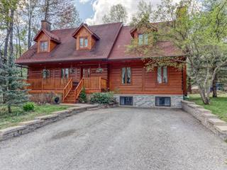 Maison à vendre à Prévost, Laurentides, 591, Rue  Chapleau, 12874641 - Centris.ca
