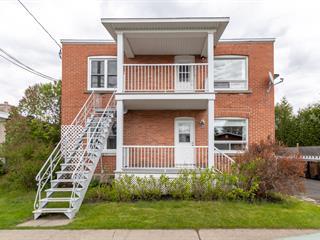 Duplex for sale in Drummondville, Centre-du-Québec, 1161 - 1163, Rue  Chabanel, 19378166 - Centris.ca