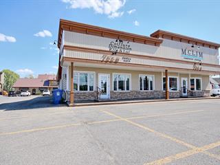Business for sale in Sainte-Martine, Montérégie, 755, Route  Saint-Jean-Baptiste, suite B, 16983443 - Centris.ca