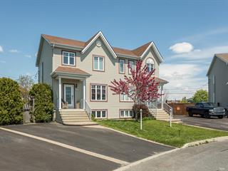 Maison à vendre à Saint-Amable, Montérégie, 214, Rue du Cormoran, 22147695 - Centris.ca