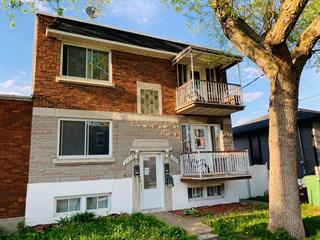 Duplex à vendre à Montréal (Mercier/Hochelaga-Maisonneuve), Montréal (Île), 2725 - 2727, Rue  De Contrecoeur, 14999677 - Centris.ca