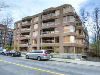 Condo / Apartment for rent in Westmount, Montréal (Island), 295, Avenue  Victoria, apt. 203, 21973125 - Centris.ca