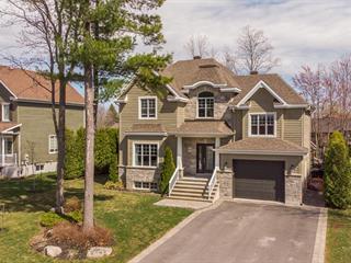 House for sale in Saint-Jean-sur-Richelieu, Montérégie, 332, Rue des Huards, 22495370 - Centris.ca