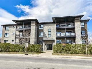 Condo for sale in Deux-Montagnes, Laurentides, 2205, Chemin d'Oka, apt. 103, 28194372 - Centris.ca