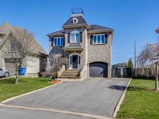 Maison à vendre à Delson, Montérégie, 40, Rue  Delaware, 26051789 - Centris.ca
