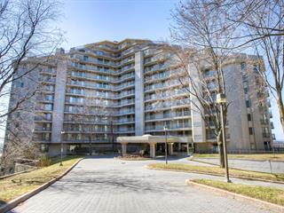 Condo for sale in Montréal (Côte-des-Neiges/Notre-Dame-de-Grâce), Montréal (Island), 6300, Place  Northcrest, apt. W-2, 25774478 - Centris.ca