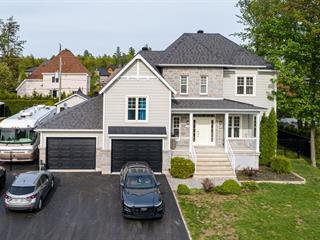Maison à vendre à Blainville, Laurentides, 72, Rue des Liards, 20070173 - Centris.ca